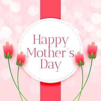 Carte de voeux bonne fête des mères avec des fleurs