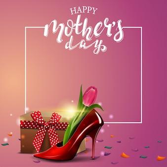 Carte de voeux bonne fête des mères rose
