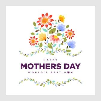 Carte de voeux de bonne fête des mères