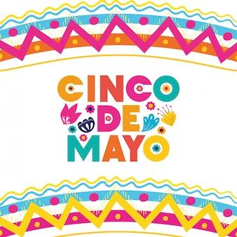 Carte de voeux de célébration de cinco de mayo