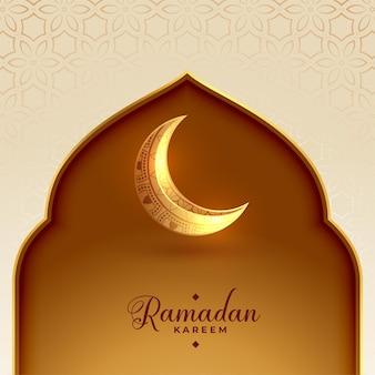 Carte de voeux de célébration du mois sacré du ramadan kareem