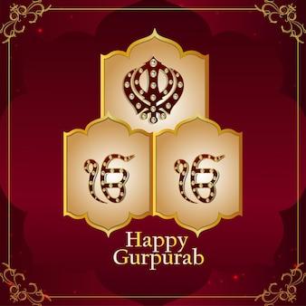 Carte de voeux de célébration de gurupurab heureux de festival sikh