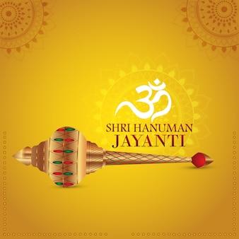 Carte de voeux de célébration hanuman jayanti et arme du seigneur hanuman