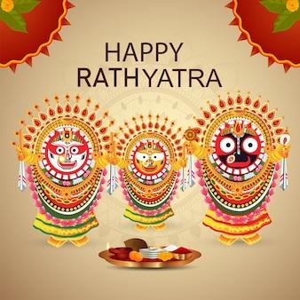Carte de voeux de célébration de jagannath rath yatra