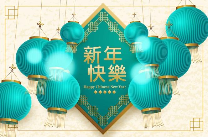 Carte de voeux chinoise pour le nouvel an. illustration vectorielle fleurs dorées, traduction en chinois, bonne année