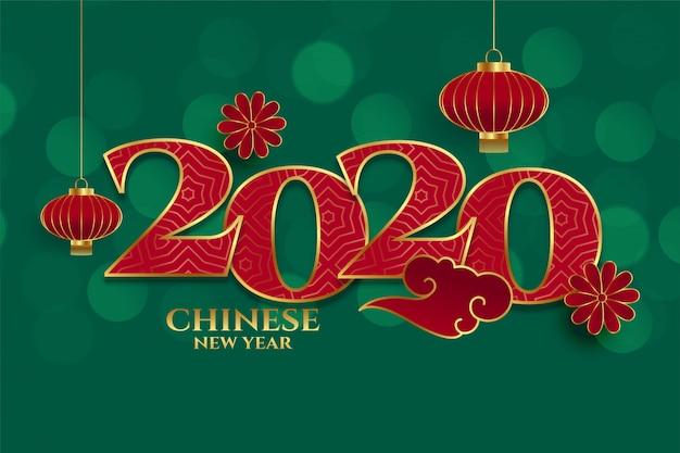 Carte de voeux de conception de carte de festival de joyeux nouvel an chinois 2020