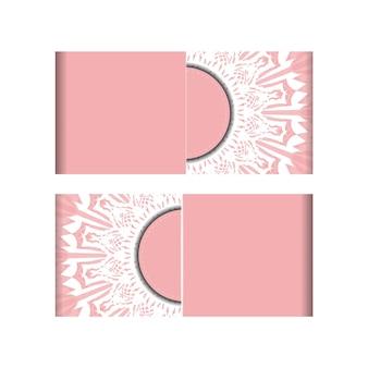Carte de voeux de couleur rose avec un motif blanc luxueux pour votre conception.