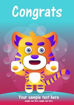 Carte de voeux cute cartoon tiger