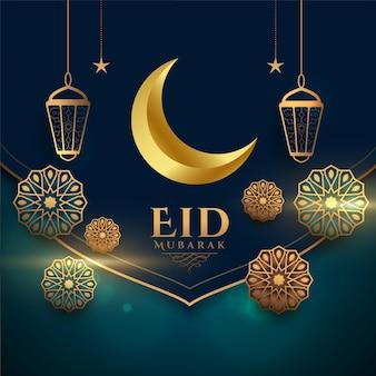 Carte de voeux décorative festival eid mubarak réaliste