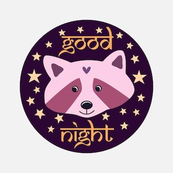 Carte de voeux de dessin animé avec joyeux raton laveur et texte de bonne nuit. carte d'invitation à une soirée pyjama.