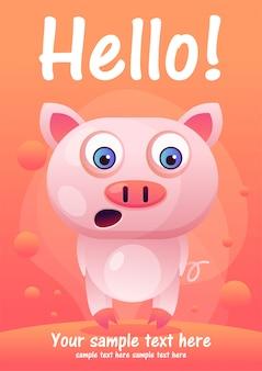 Carte de voeux dessin animé mignon cochon