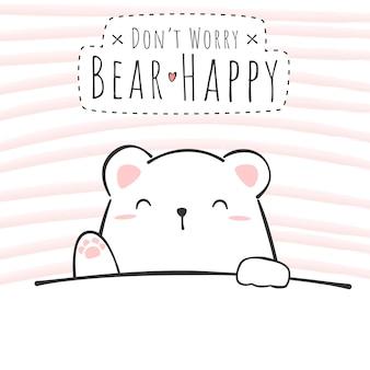 Carte de voeux de doodle de dessin animé mignon ours polaire