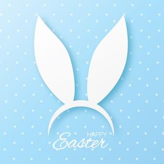 Carte de voeux drôle de lapin oreilles de pâques. style de coupe de papier