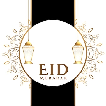 Carte de voeux du festival arabe eid mubarak