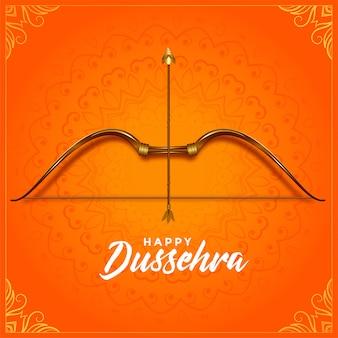 Carte de voeux du festival culturel joyeux dussehra avec arc et flèches