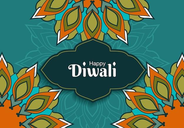 Carte de voeux du festival hindou de diwali