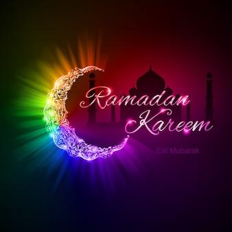 Carte de voeux du mois sacré musulman ramadan