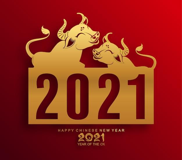 Carte de voeux du nouvel an chinois 2021, année du boeuf