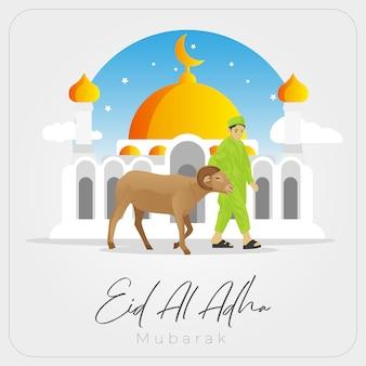 Carte de voeux d'eid al adha mubarak