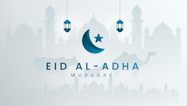 Carte de voeux eid al adha avec un thème de couleur bleu et blanc dégradé.
