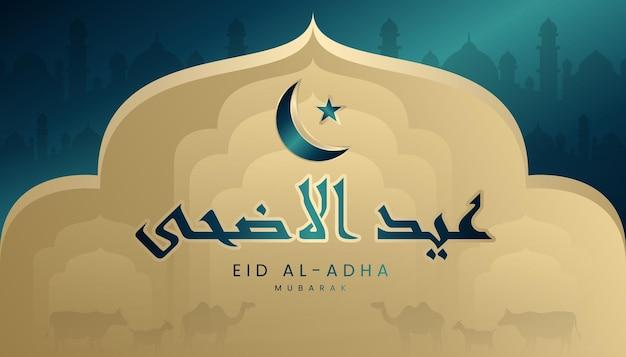 Carte de voeux eid al adha avec thème tosca bleu dégradé et couleur or.