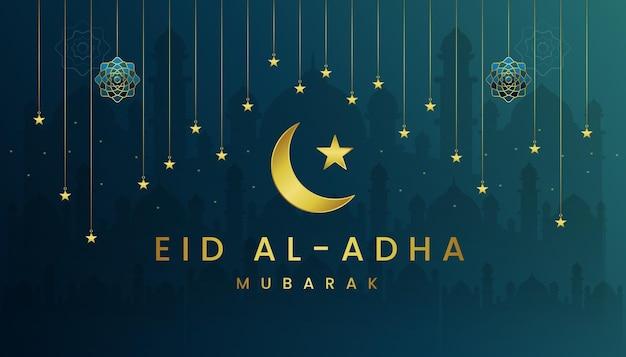 Carte de voeux eid al adha avec thème tosca vert dégradé et couleur or.