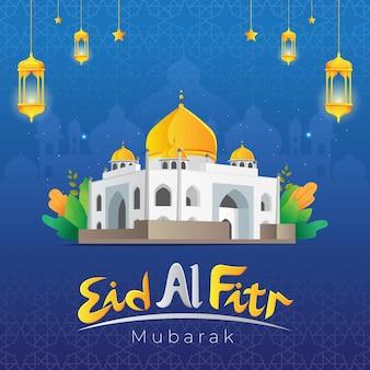 Carte de voeux eid al fitr mubarak avec mosquée et lampe arabe