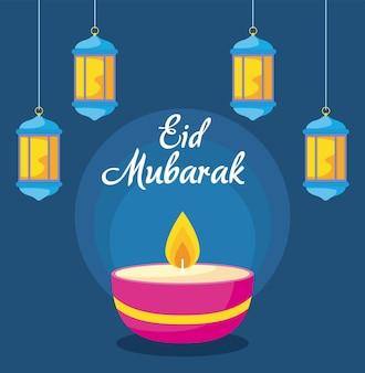 Carte de voeux eid mubarak avec bougie et lanternes