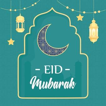 Carte de voeux eid mubarak avec croissant de lune et lanternes