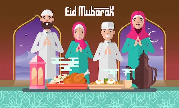 Carte de voeux eid mubarak dans une illustration de style plat avec des fêtes de famille musulmane, une nourriture abondante et une lanterne.