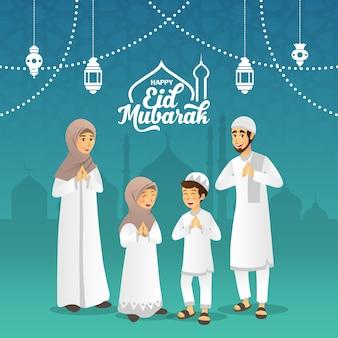 Carte de voeux eid mubarak. dessin animé famille musulmane bénédiction eid al fitr