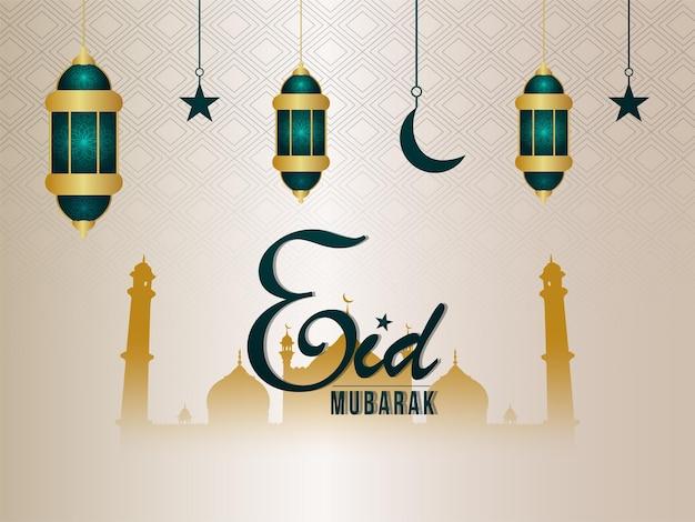 Carte de voeux eid mubarak avec lanterne arabe