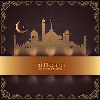 Carte de voeux eid mubarak avec mosquée et croissant de lune