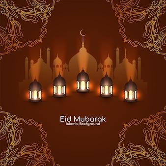 Carte de voeux eid mubarak avec mosquée et lanternes
