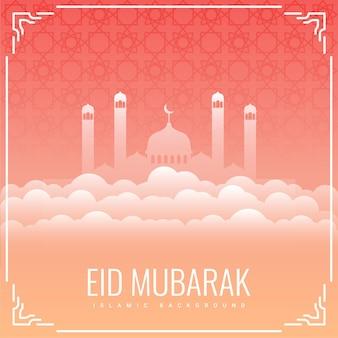 Carte de voeux eid mubarak avec mosquée et nuages
