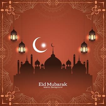 Carte de voeux eid mubarak avec mosquée