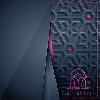 Carte de voeux eid mubarak avec motif géométrique