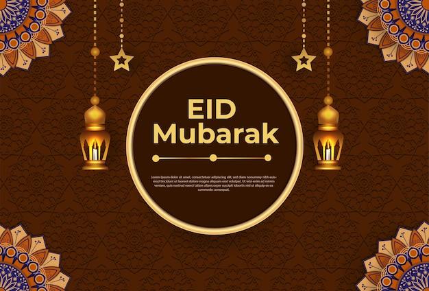 Carte de voeux eid mubarak avec ornements