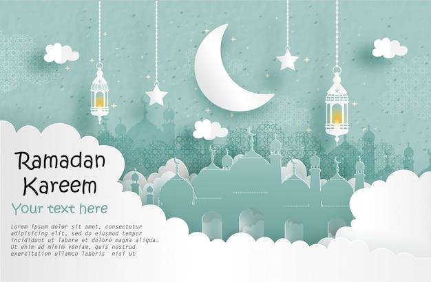 Carte de voeux eid mubarak