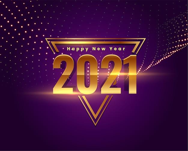 Carte de voeux élégante dorée de bonne année 2021