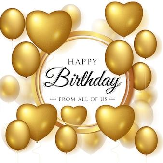 Carte de voeux élégante joyeux anniversaire avec des ballons en or