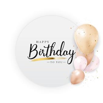Carte de voeux de félicitations de joyeux anniversaire