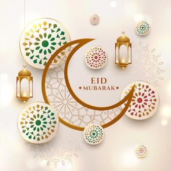 Carte de voeux festival croissant de lune eid mubarak