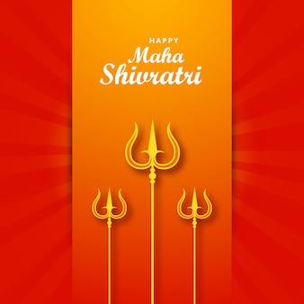 Carte de voeux de festival hindou maha shivratri
