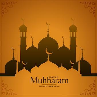 Carte de voeux de festival de muharram heureux de style traditionnel
