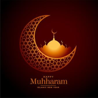 Carte de voeux de festival de muharram mosquée et lune rougeoyante