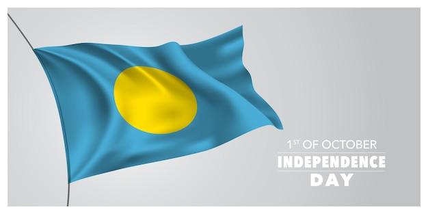 Carte de voeux de la fête de l'indépendance des palaos, bannière, illustration vectorielle horizontale. élément de design des vacances des palaos du 1er octobre avec drapeau ondulant comme symbole de l'indépendance