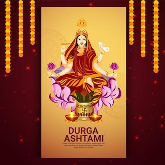 Carte de voeux de fête indienne joyeuse fête de la navratri