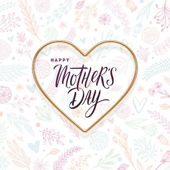 Carte de voeux de fête des mères. coeur d'or réaliste avec calligraphie.