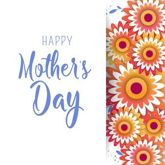 Carte de voeux fête des mères avec des fleurs d'origami de fleurs.